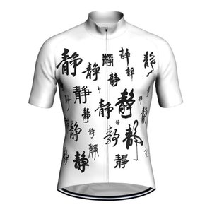 Short Sleeve Cycling Jersey Bicycle MTB Bike Clothing Sports Shirt Chinese Jing Motocross Mountain Ride Tight Top Kids Jacket