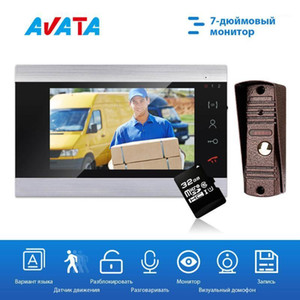 Visual Intercom Video Door Phone 7 inch Wired Monitor IR Night Vision Doorbell Camera with 32GB Memory Card Video Intercom Kit1