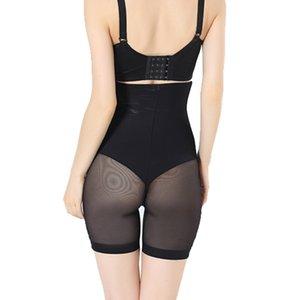 Booty Butt Lifter Shaper Femmes Lingerie Girdles taille haute Entraîneur Corset taille Entraîneur BodyShaper Corset Spanx Big Ass Fajas