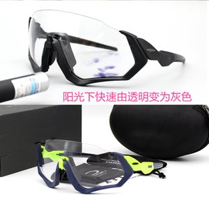 Oji oo9401 all weather color changing cycling glasses flying Jack bicycle outdoor sunglasses for men and women