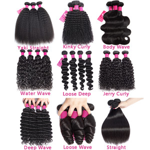 9A Brazilian Human Hair Bundles Straight Body Wave Deep Wave Kinky Curly Loose Wave 100% Brazilian Peruvian Malaysian Human Hair Weaves
