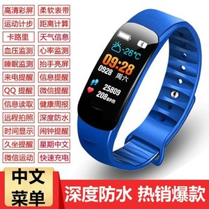 Smart bracelet for men to measure blood pressure, heart rate, waterproof color screen, Bluetooth pedometer, sports bracelet, watch and