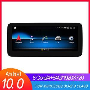 HD Anti-Blare полный сенсорный экран автомобиль GPS мультимедийный плеер для Benz B класса W246 2012-2015 с 4G RAM 64G ROM 4G