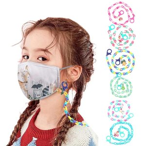 Masque Mascarar Fast Delivery Headband Christmas Children And Baby Mask Lanyard Necklace Handyconvenient Safety Mask sqcsHn homecart