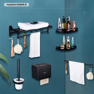 الجملة اكسسوارات الحمام مجموعة سوداء الفضاء الألومنيوم المواد سلسلة الحمام جدار شنقا حمام الأجهزة مجموعة