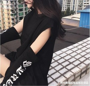 Outlet S812 South Korea Harajuku printed Pullover loose long sleeve T-shirt and sweater women's wear (Sanskrit print T 1QK5