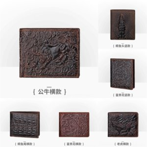 sit4 Slim Fashion PU Leather Money Wallet Short Zipper wallet fanny pack Bag Coin Small Men's Purses Dollar New Purse New Design