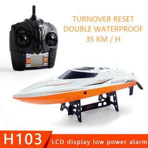 RC Boat H103 Детский дистанционный пульт дистанционного управления SpeedBoat SpeedBoat SpeedBoat мальчики водных яхте