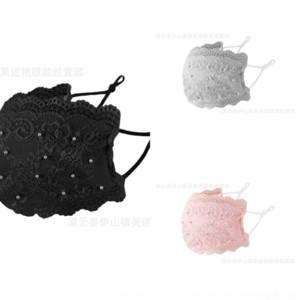 8BDF-staubdichte Maske mit Filter-Gesichtsmasken waschbar Tiktok Net Red Maske Entlüftungsfilter Kohleventil. Kohlenstoff-Gesichtsmaske-Gesicht