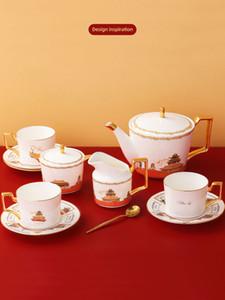 15PCS / مجموعة والمدينة المحرمة الشاي القهوة وعاء الحليب وعاء السكر كأس السلطانية والصحن مجموعة الصينية التقليدية القصر