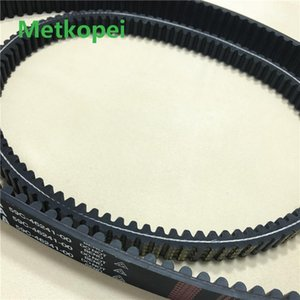 Motorcycle Rubber Transmission Clutch Drive Belt Driving Chain For XP 500 530 TMAX 500 530 T-MAX T MAX good quality1