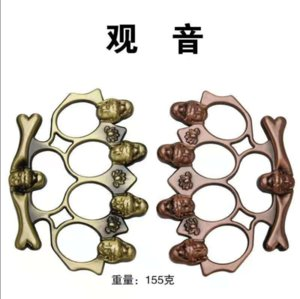 Iron Town crisis four rings self defense weapon tiger hand glove buckle children support ring fist boxing defense spare parts454