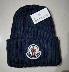 Новая Франция моды мужских дизайнеров шляпа капот зимой шапочка вязаной шерсть шляпа плюс бархат шапка Skullies Thicker маска Fringe Шапочка шляпа manv0