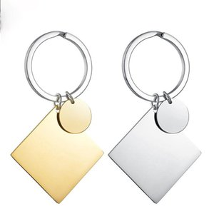 100% Stainless Steel Square Pendant Keychain Blank Army Ketting For Mirror Polished Car keyring Wholesale 10PCS