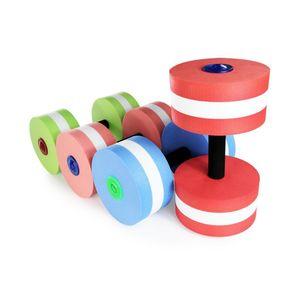 2PCS المياه المائية التمارين الرياضية الأوزان الدمبل سباحة للياقة البدنية حمام تمرين بدني متوسط المائية الحديد تدريب اللياقة البدنية