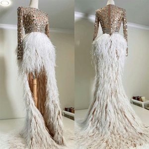 Sexy Illusion Top Evening Dresses with Sequins Hi Lo Feather Skirt Prom Gowns Custom Made Party Celebrity Dress