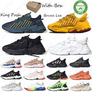 Ozweego shoes se vende por separado orden justo Si necesita la caja de Dólares cargo extra por trajes que por los zapatos de un original de necesidad sneakergroup