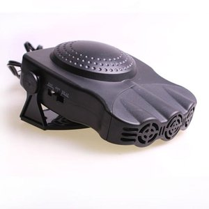 Universal Car Auto Air Heater Electric Heating Fan Demist & Defrost Noise-free Warm Air Blower for 12V Car Hot Fan Portable