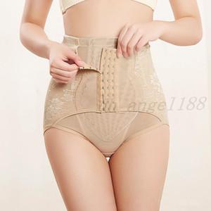 wholesale Waist Trainer Control Panties Women Body Shaper bottom Stretchy Butt Lifter High Waist Slimming Underwear 3 rows hooks