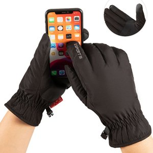 Ski screen touch Snow Gloves Winter diving cloth extreme geothermal raincoat motorcycle snow wind equestrian camping sports outdoor sports