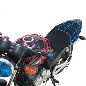 30 * 30cm bagagli del motociclo serbatoio del carburante bicicletta accessori corda net nero blu rosso