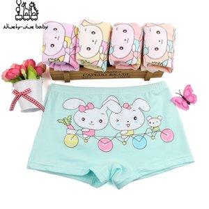 5pcs lot Kids Panties Girls' Briefs Child Underwear Baby Girl Underpants Lovely Cartoon Panties Children Kids Clothing for Girl Y0126