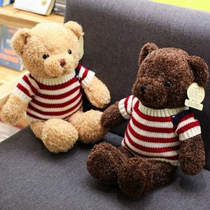 Baby slept with the doll little bear plush toy soft and comfortable pillow both boy and girl