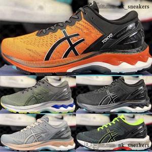 Dimensione US Men Tripler Black Trainer Scarpe da gel Shoes Ables con Box Running Enfant Sneakers EUR Donna 38 Classic 12 Kayano 27 46 uomini Gel-Kayano