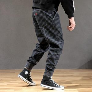 Japonais Style Mode Hommes Jeans Designer Stripe Fit Fit Fit Pantalons Hombre Slack Bas Streetwear Hip Hop Joggers Jeans Hommes