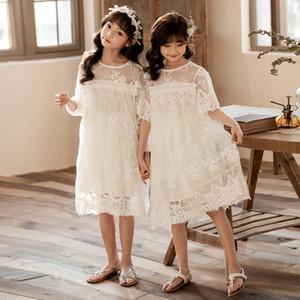 Hermanas Ropa a juego Niños Girl Princess Party Wedding White Lace Vestidos 4 6 8 10 12 14 años 201104