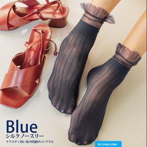 Women Transparent Mesh Glass Silk Socks Summer Crystal Lace Solid Sock For Ladies New Elastic Sexy Ultrathin Socks