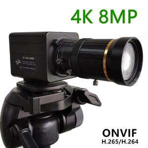 HQCAM 8.0MP 8MP Mini 4K IP Camera CMOS sensor IP security CCTV camera H.265 Audio BOX Motion Detection ONVIF P2P 15FPS