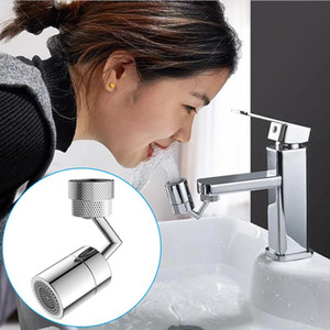 Universal Splash-proof Filter Faucet Kitchen Faucet Aerator Water Tap Nozzle Bubbler 720° Rotatable Water Saving Filter