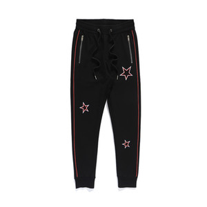 Men Pants Fashion New Mens Sweatpants with Letter & Star Embroidery Full Length Joggers Pant Casual Men Trousers 2 Colors Size M-2XL