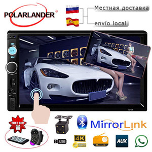 "Car video player 7"" 2 din Double DIN Car In-Dash Touch Screen Bluetooth with rear camera Stereo FM MP4 MP5 Radio Mirror Link"