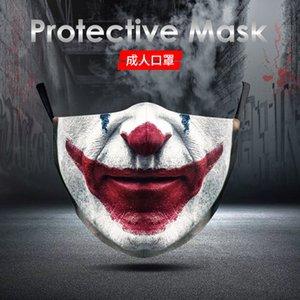 Soul Clown Cosplay New 2 Halloween Mask Skestable Моющийся DIY RJXMO