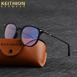 KEITHION Blue Light Blocking Glasses TR Square Nerd Eyeglasses Frame Anti Blue Ray Computer Game Glasses