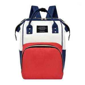 Mummy diaper bags Maternity Baby Nappy Stroller Bag Large Capacity Diaper Travel Backpack Nursing Bag For VIP Links1