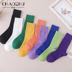 Chaozhu Colori solidi di base Fashion 100% cotone calzini di cotone di alta qualità 4 stagioni stretch donne quotidiano sox 9 colori arancione viola1