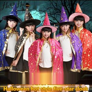 새틴 천 별 다섯 망토 정장을 입고 할로윈 케이프 어린이 날 의상 쇼 의류 망토. l0IA8