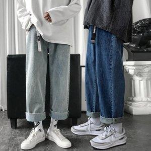 Straight Leg Men Jeans 2 Colors Button Casual Vintage Denim Pants Trousers Full Length 2XL Baggy Jeans Loose Pantalon Homme