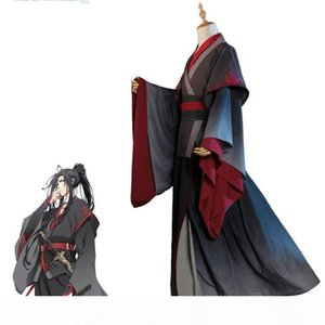 Cosplay Mo Xuanyu Costume Anime Grandmaster of Demonic Cultivation Cosplay Mo Dao Zu Shi Costume Men