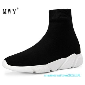 MWY 패션 캐주얼 신발 여성 편안한 통기성 메쉬 소프트 유일한 여성 플랫폼 스니커즈 여성 Chaussure 팜므 바구니 팜므 R06
