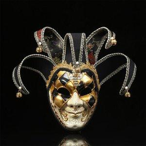 Pattern Masks Ins Festival Festival Fashion Trendy Stampato Pagliaccio da uomo Adolescenti Decorazione Maschera Halloween Personalità Fascino maschile Maschere per feste