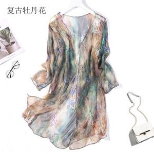 Women's 100% Silk Print Long Thin Top Kimono Cardigan Shawl Coat Blouse Summer Beach Cover Up one size JN005 201201