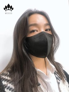 MESSO new Black mask 5 Layer KN95 Face mask CE certificate soft non-woven fthat considers even the skin Best technology and high quality pro