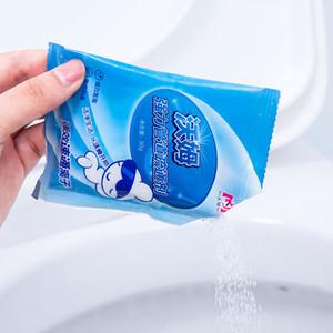 Portable Sink Pipe Dredge Agent Effective Kitchen Bath Toilet Sewer Dredge Powder Professional Toilet Anti-clogginger VTKY2309