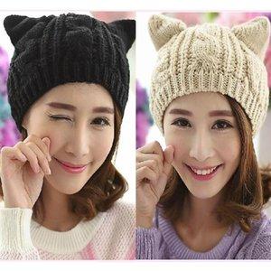 비니 / 두개골 모자 귀여운 귀의 귀 모양 니트 Skullies Beanies 모자 여성을위한 아가씨 여자 따뜻한 보닛 크로 셰 뜨개질 꼰된 단색 야외 스키 모자