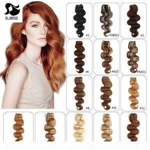 Elibess hair -Clip في الشعر البشري 100 جرام 7pcs الكثير كل الألوان المتاحة موجة الجسم كليب في ملحقات الشعر