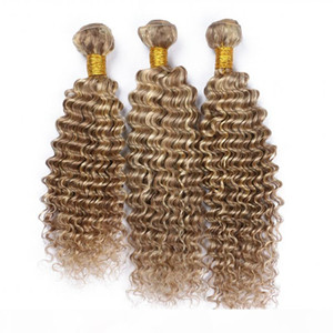 Piano Mixed Color #8 613 Brazilian Human Hair Bundles 3Pcs Deep Wave Light Brown Blonde Piano Ombre Color Human Hair Weaves Extensions